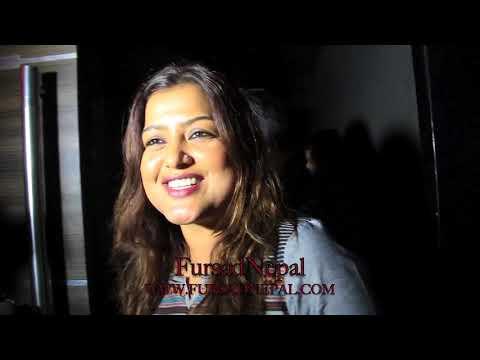 (छबि र शिल्पा लाइ यसो भनिन रेखा ले || Shilpa Pokharel || Mangalam - Duration: 2 minutes, 20 seconds.)