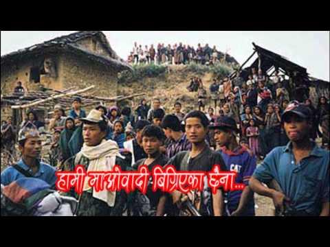 Hami Maobadi Bigreyeka Chainnau