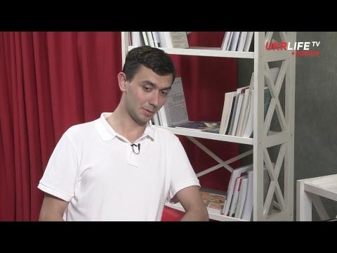Ефір на UКRLIFЕ ТV 11.07.2018 - DomaVideo.Ru