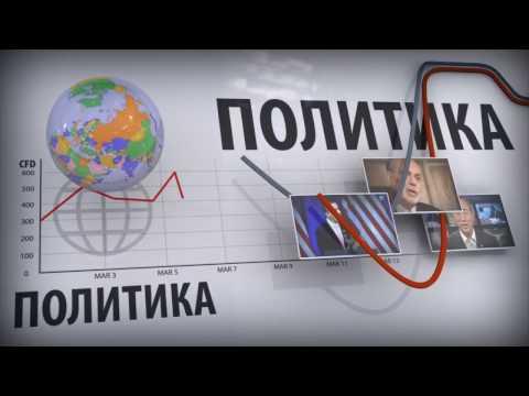 Минэкономразвития озвучило прогноз курса рубля на 2017 год