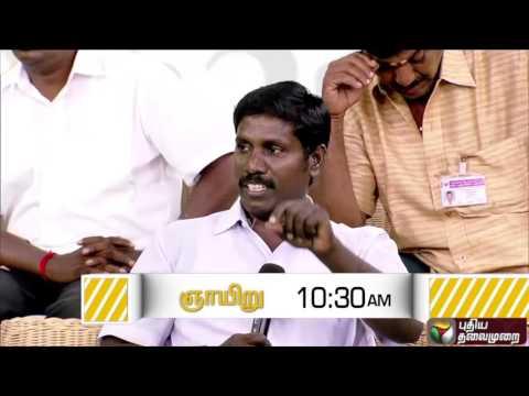 Neeyindri-Amayathu-Ulagu-Promo-28-08-2016-Puthiya-Thalaimurai-TV