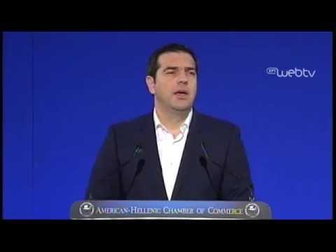 Ομιλία Πρωθυπουργού στο Ετήσιο Οικονομικό Συνέδριο του Ελληνο-Αμερικανικού Επιμελητηρίου