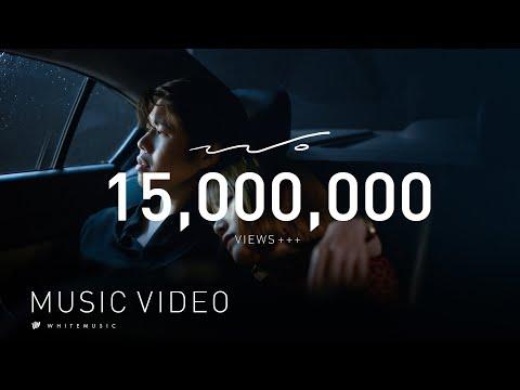 """""""อะตอม ชนกันต์"""" จบสวยด้วย """"พอ"""" 3 วันล้านวิว ปิดอัลบั้ม!! ฮิตทุกเพลงด้วยยอดชมทะลุ 600 ล้าน"""