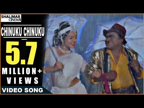 Mayalodu Movie || Chinuku Chinuku Video Song || Rajendra Prasad, Soundarya