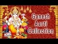 Ganesh Aarti Collection, Ganesh Utsav Special I Full Audio Songs Juke Box