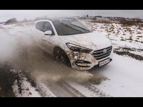 Hyundai tucson 2016 фотка