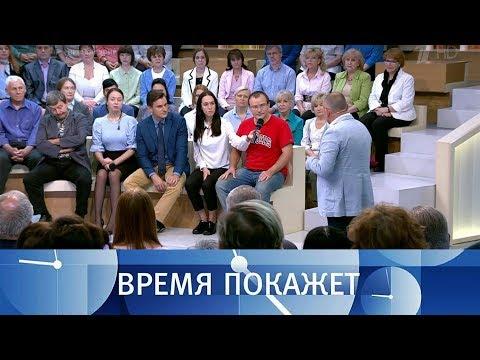 Россия в ОБСЕ. Время покажет. Выпуск от 11.07.2018 - DomaVideo.Ru