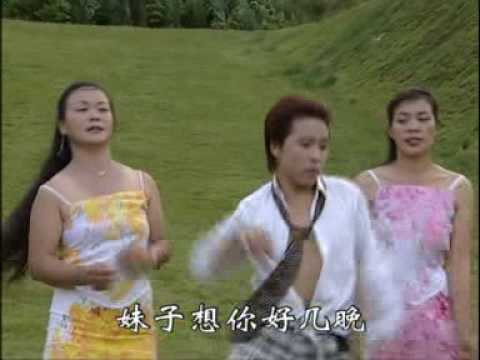 Chinesse pop music