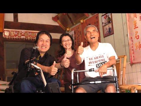 2016 友善農村:台南無米樂篇