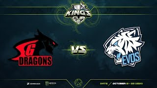 SG Dragons против Evos, Первая карта, Групповой этап, SEA Region, King's Cup 2