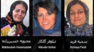 به مناسبت روز جهانی زن - تقدیم به تمام زنهای دلیر و با غیرت ایرانی