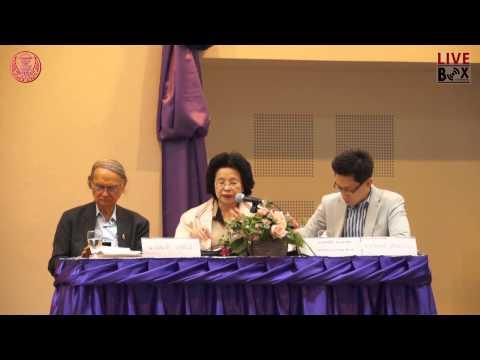 การประชุมการปฏิรูปเศรษฐกิจไทยและเกษตรพันธสัญญา Part 01