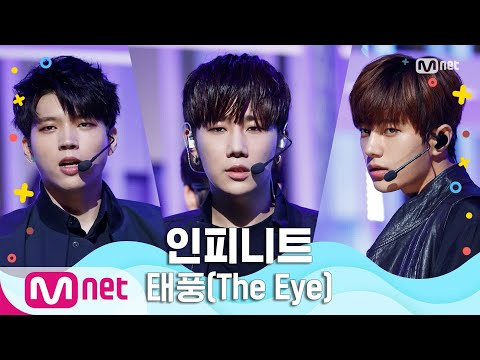 [INFINITE - The Eye] Summer Special | M COUNTDOWN 200625 EP.671