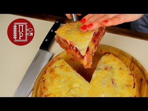 Попробовав Раз Пироги  Будете Готовить Только Так! (вариант 2) Рецепт Насыпного Сливового Пирога (видео)