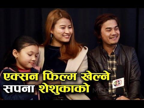 (एक्सन फिल्म खेल्ने सपना शेशुकाको | Priyasi Timilai | Sheshuka Rai | Bimalai Tilung - Duration: 18 minutes.)
