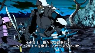 ニタイパカイェ アイヌ語音声 日本語字幕