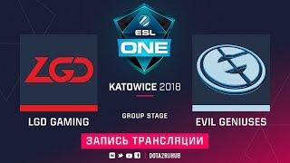 LGD vs Evil Geniuses, ESL One Katowice [Jam, Lum1Sit]