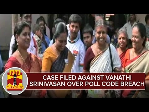Case-filed-against-BJP-Candidate-Vanathi-Srinivasan-over-Poll-Code-Breach--Thanthi-TV