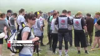 Новости спорта от 14.07.16