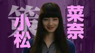 Nonton Maniac Hero  2016  Teaser   Action Comedy Japan Film Subtitle Indonesia Streaming Movie Download