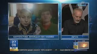 Video Мешканці Калинівки про евакуацію 27.09.2017 MP3, 3GP, MP4, WEBM, AVI, FLV Oktober 2017