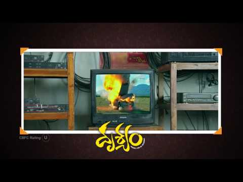 Drishyam 30sec 11-Trailer Official [HD] A Must Watch -Best Family Triller |Venkatesh,Meena