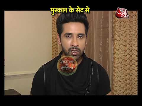 Muskaan: Entry Of Bigg Boss 11 Fame Puneesh Sharma
