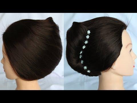 Short hair styles - short hairstyles  hairstyle  french twist   hairstyle for short hair  french roll hairstyle