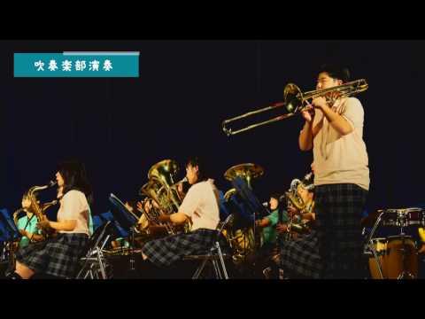 近畿大学附属中学校 文化祭2016