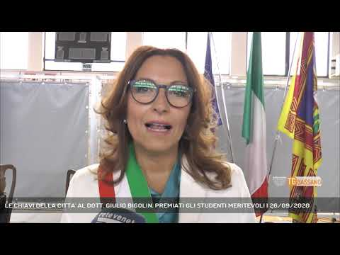LE CHIAVI DELLA CITTA' AL DOTT. GIULIO BIGOLIN. PREMIATI GLI STUDENTI MERITEVOLI   26/09/2020