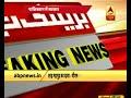 Pakistan strikes Kashmir chord again; calls PM Modi's courtesy letter as 'India's wish for dialogue' - Video