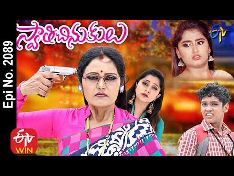 Swathi Chinukulu | 7th August 2020 | Full Episode No 2089 | ETV Telugu