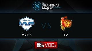 FD vs MVP Phoenix, game 3