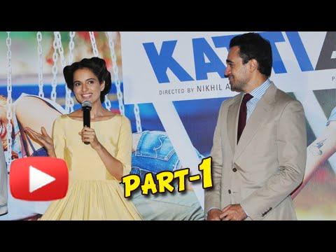 UNCUT Katti Batti Trailer Launch | Kangana Ranaut,