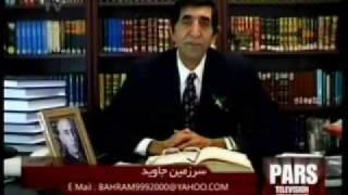 Bahram Moshiri -آزادی یعنی چه؟ از چه میخواهیم آزاد بشویم؟