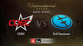 CDEC vs Evil Genuises, game 1