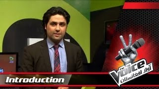The Voice of Afghanistan - Introductory Show