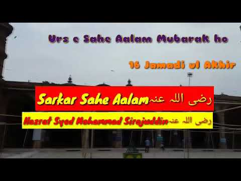 Video Shah E Aalam Sarkarرضی اللہ عنہ  ka 559(2018) va Urs mubarak ho download in MP3, 3GP, MP4, WEBM, AVI, FLV January 2017
