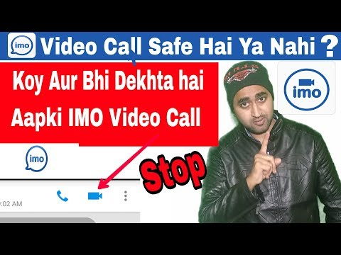 Imo Video Call Is  Safe Or Not Full Explain | Imo की Video Call क्या सुरक्षित है? | [Hindi] #EFA