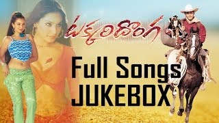 Video Takkari Donga Full Songs    Jukebox    Mahesh Babu,Lisa Ray, Bipasha Basu MP3, 3GP, MP4, WEBM, AVI, FLV Maret 2018