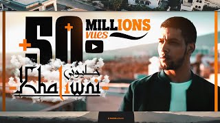 Download Lagu L7OR - KHALIWNI (Official Music Video 2018) Mp3
