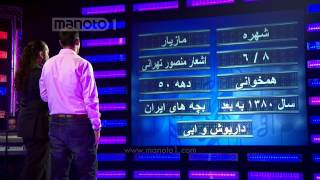 شعر یادت نره - قسمت ۵ / Don't Forget The Lyrics Ep5