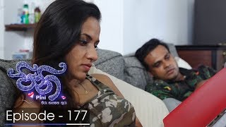 Pini | Episode 177 - (2018-04-25) | ITN