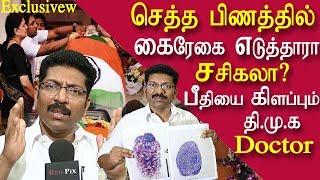 Video DMK doctor question on jayalalithaa's treatment chennai | tamil news today latest tamil news redpix MP3, 3GP, MP4, WEBM, AVI, FLV November 2017