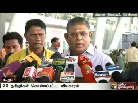 20-Tamils-shot-dead-Humans-Rights-Council-might-not-accept-AP-govts-report