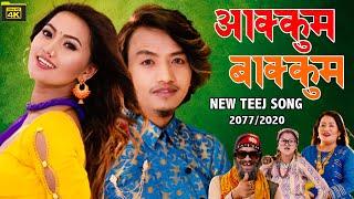 Aakkum Bakkum - Bishal Rayamajhi & Abima Gurung