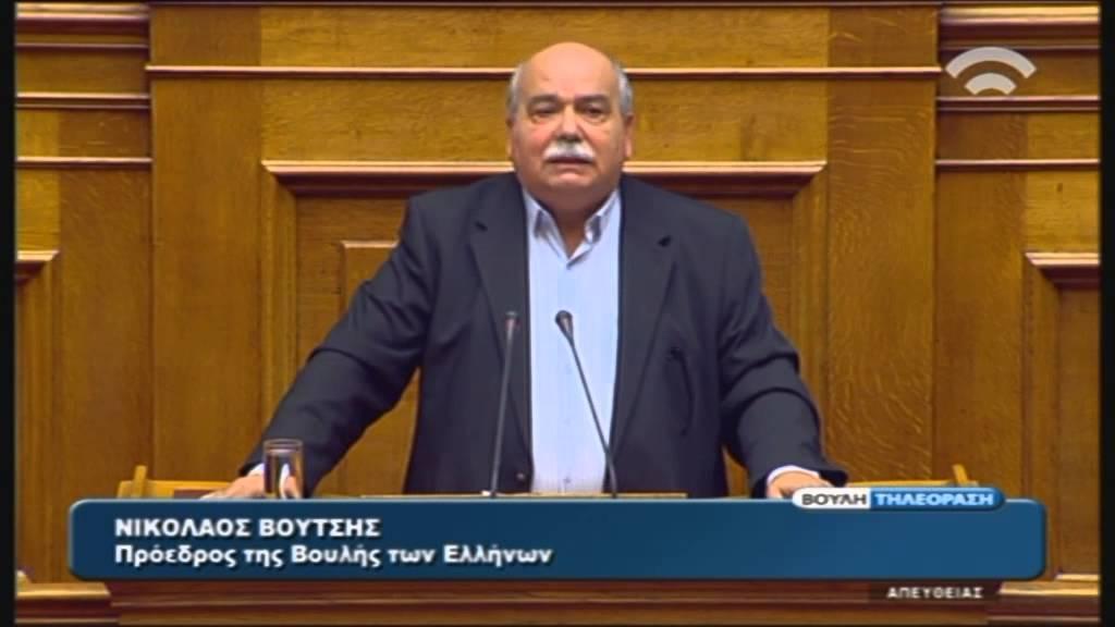 Προϋπολογισμός 2016: N.Βούτσης (Πρόεδρος της Βουλής των Ελλήνων) (04/12/2015)