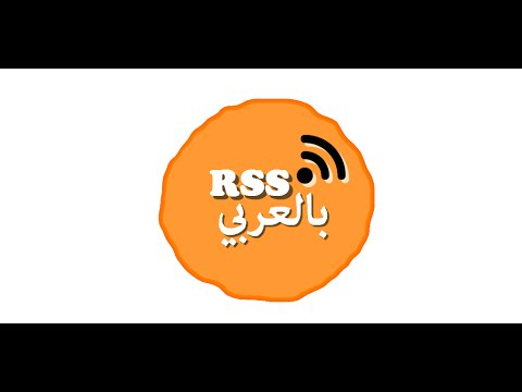 Video of Arabic RSS