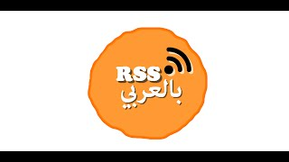 Arabic RSS YouTube video
