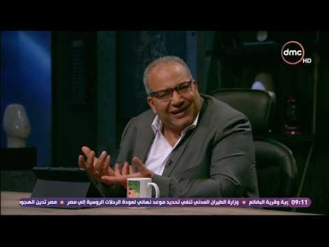 بيومي فؤاد يقدم بدائل إلكترونية للزواج